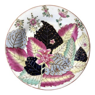 Vintage Chinoiserie Hand Painted Tobacco Leaf Plate For Sale