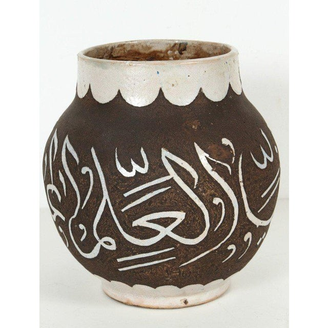 Pair of Moroccan Ceramic Vases With Arabic Calligraphy For Sale - Image 4 of 8