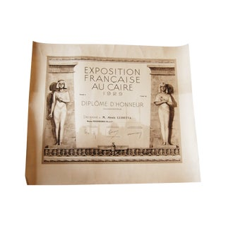 1929 French Cairo Textile Exposition Certificate For Sale