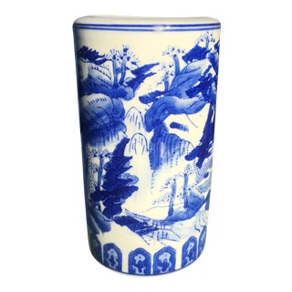 Vintage Chinoiserie Blue and White Vase For Sale