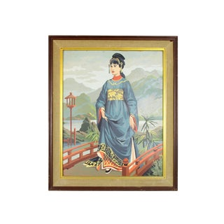 Vintage Traditional Chinese Female Portrait Framed Paint by Numbers For Sale