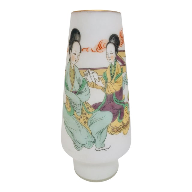 Japanese Opaline White Glass Vase Hand Painted With Geishas For Sale