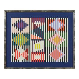 Agam Yaacov Framed Serigraph
