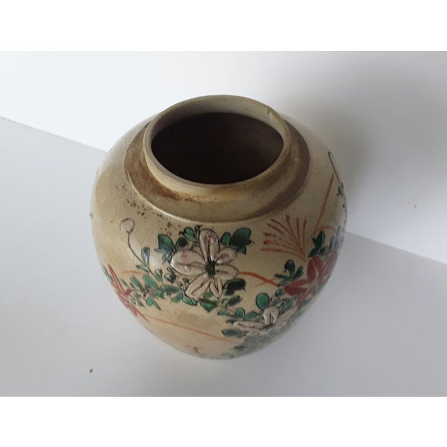 19th Century Chinese Ginger Jar - Image 8 of 10