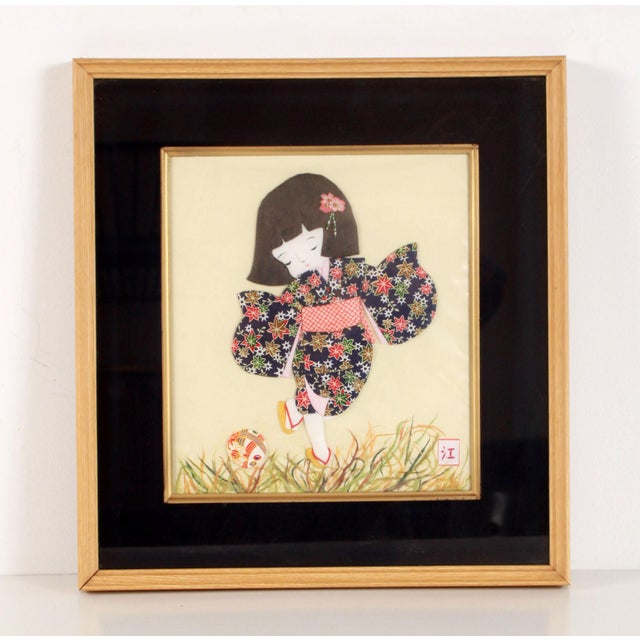 Vintage Japanese Folded & Cut Paper Art Girl in Kimono Playing Soccer For Sale - Image 9 of 9