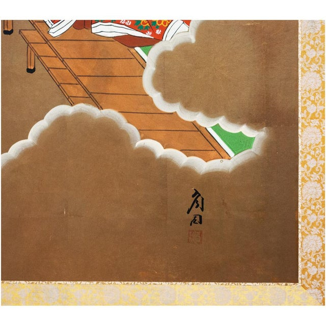 "Green Shōwa Era ""The Tale of Genji"" Japanese Byobu Screen For Sale - Image 8 of 13"