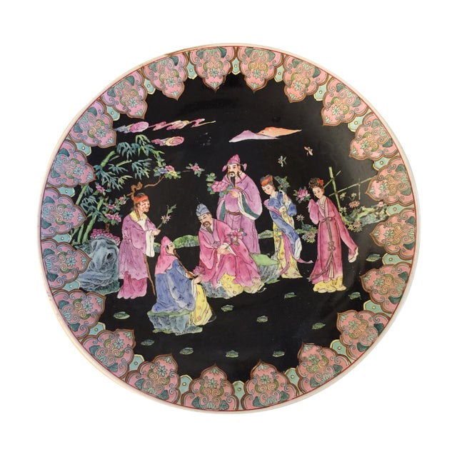 Chinese Hand Painted Porcelain Bowl - Image 1 of 6