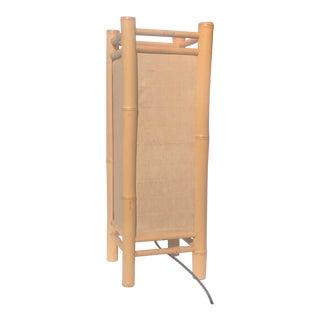 Tarogo Japanese Bamboo Lamp For Sale
