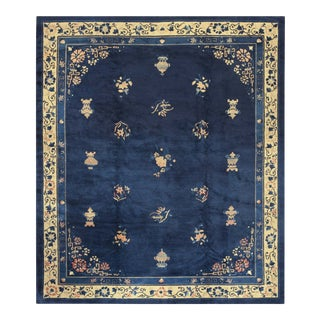 """Antique Chinese Peking Rug 8'2"""" X9'6"""" For Sale"""