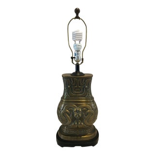 Vintage Tribal Brass Table Lamp For Sale