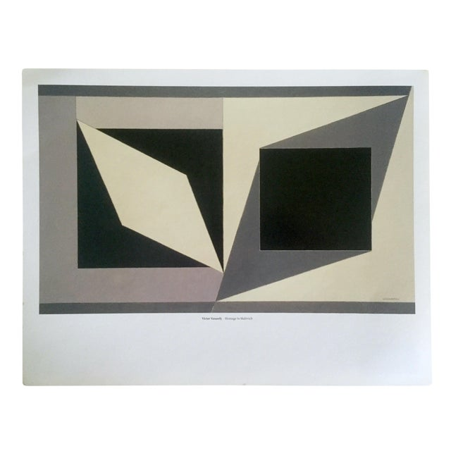 """Vintage Victor Vasarely Op Art Modernist Geometric Lithograph Print """" Homage to Malevich """" 1953 For Sale"""