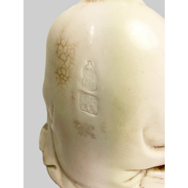 Ceramic Chinese Blanc De Chine Figure of Guanyin Qing, Early 19th Century For Sale - Image 7 of 10