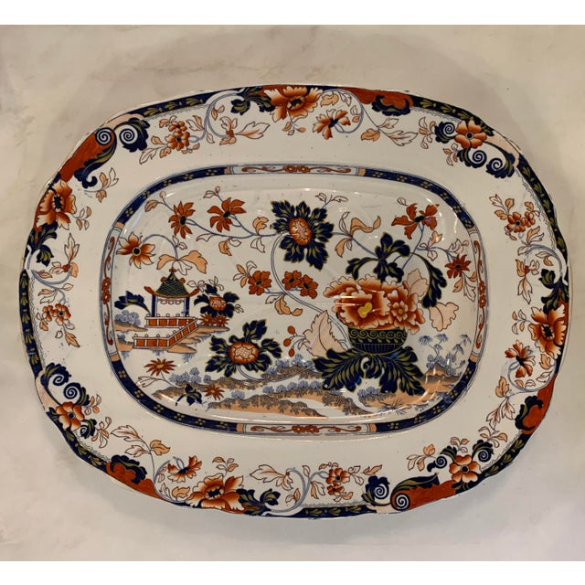 Mid-19th C. Minton Amherst Japan Stone China Imari Style Meat Platter For Sale - Image 11 of 11