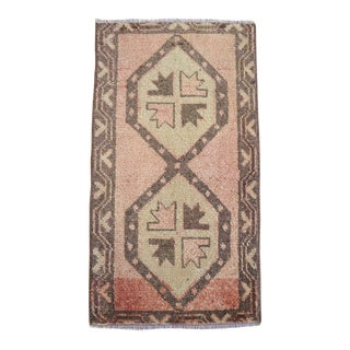Hand Knotted Oushak Rug Mat - 1'7'' X 2'10'' For Sale