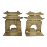 Image of Vintage Chinoiserie Chic Brass Pagoda Bookends - a Pair For Sale
