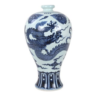16th Century Ching Dynasty Blue and White Mei Ping Vase With Dragon Design For Sale