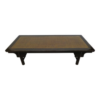 19th Century Chinese Low Table For Sale