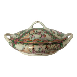 Rose Medallion Covered Serving Dish For Sale