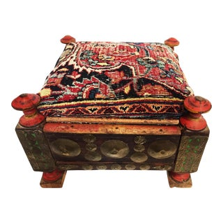 """Antique Afghan Stool /19th Tribal Persian Bakhtiari Top 10"""" H by 14.75"""" W For Sale"""