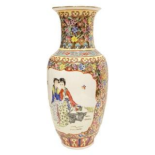 Vintage, Chinoiserie-Style Decorative Porcelain Vase For Sale