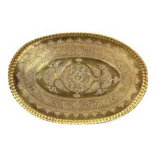 Antique Middle Eastern Tray Inlaid With Islamic Writing in Silver and Copper For Sale