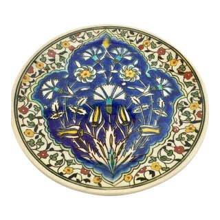 Polychrome Hand Painted Ceramic Decorative Plate With Moorish Floral Design For Sale