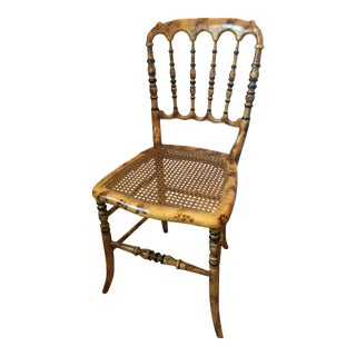 Late 20th Century Theodore Alexander Asian Burled Accent Chair For Sale