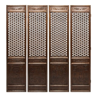 Set of 19th Century Chinese Four Treasure Lattice Panels For Sale