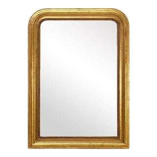 Large Louis Philippe Arch Top Gilt Mirror (H 42 1/4 X W 30 1/2)