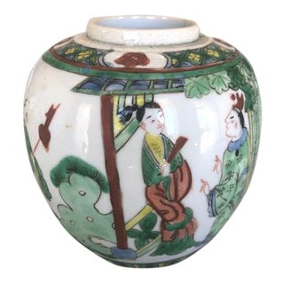 Antique Chinese Famille Rose Ginger Jar With Scene For Sale