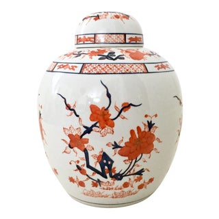 20th Century Chinese Hand-Painted Porcelain Imari Ginger Jar