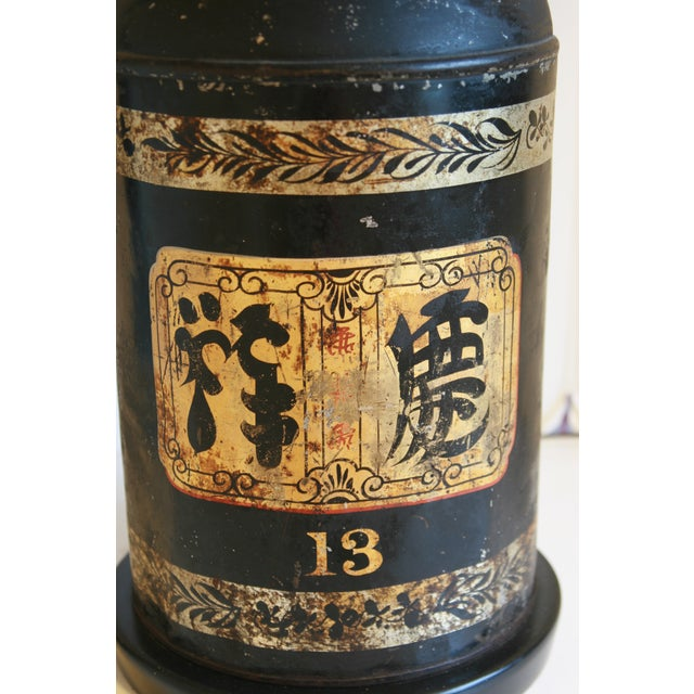 Late 19th Century Antique Chinoiserie Metal Tea Canister Lamps - A Pair For Sale - Image 9 of 13