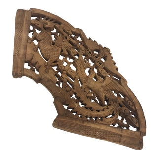 Chinese Wood Carving Architectural Piece For Sale