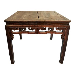Chinese Qing Period Games Table For Sale