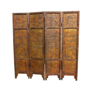 Mid 19th Century Vintage Chinese 4 Panel Gilt Lacquer Pictorial Screen For Sale