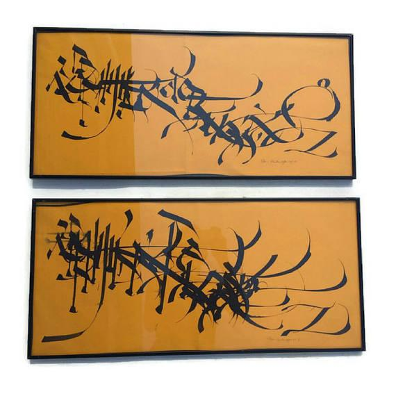 Gorgeous Vintage Modern Art Ink Paintings, Abstract Modern Art set, in bold black and gold - ready for the modern home....