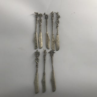 1940s Vintage Holiday Italian Spreader - Set of 8 Preview