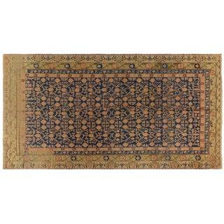Vintage Mid-Century Blue and Beige Khotan Area Rug - 7′9″ × 15′3″ For Sale