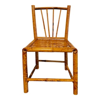1960sVintahe Chinoiserie Tortoise Bentwood Split Wood Rattan Bamboo Child's Chair For Sale