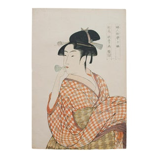 1980s Kitagawa Utamaro Girl With a Glass Pipe