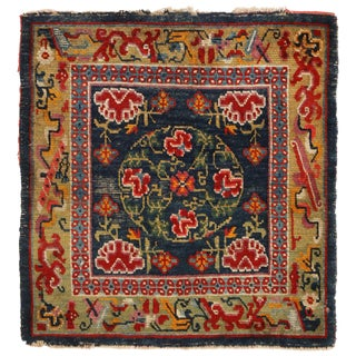"""Antique Tibetan Geometric Green and Red Wool Floral Rug-2'x3'6"""" For Sale"""