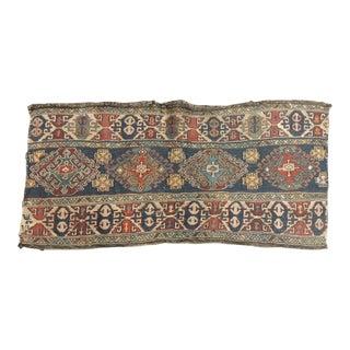 """Vintage Red and Blue Kilim """"Mafrash"""" Grain Sack Fragment For Sale"""