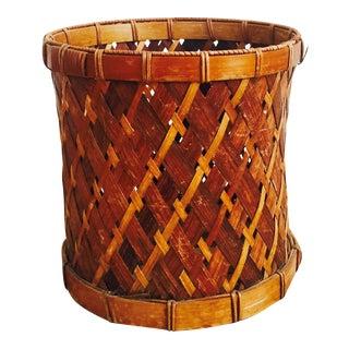 Vintage Woven Plant Basket