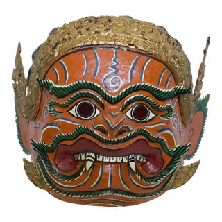 Balinese Paper Mache Mask For Sale