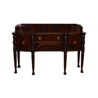 20th Century Traditional Henredon Mahogany Sideboard For Sale