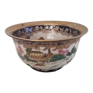 Vintage Chinese Macau Chinoiserie Ceramic Marked Hunt Bowl For Sale