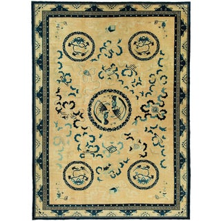 Dragon Antique Chinese Peking Rug, 11'1'' X 15'3'' For Sale