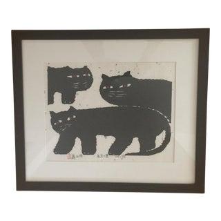 1980s Japanese Wood Block Print on Paper of Cats by Akiyama Iwao