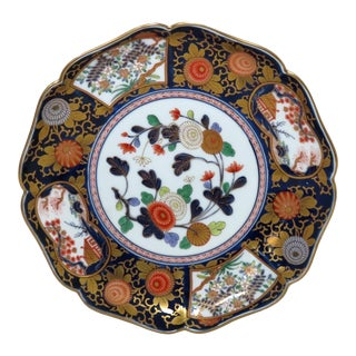 Fine Vintage Hand Decorated Japanese Imari Charger For Sale