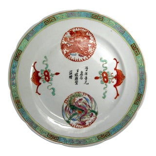 Late 19th Century Chinese Imperial-Style 'Dragon and Phoenix' Plate For Sale